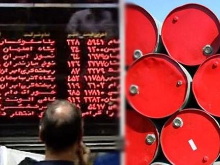 تامین مالی-عرضه موفقیت آمیز اوراق 600 میلیارد تومانی سلف موازی استاندارد نفت کوره