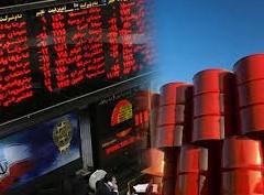 تامین مالی-عرضه موفقیت آمیز اوراق ۴۰۰ میلیارد تومانی سلف موازی استاندارد نفت کوره