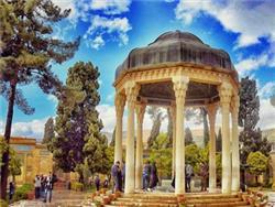 تامین مالی-پذیرهنویسی موفقیتآمیز اوراق ۶ هزار میلیارد ریالی شهرداری شیراز