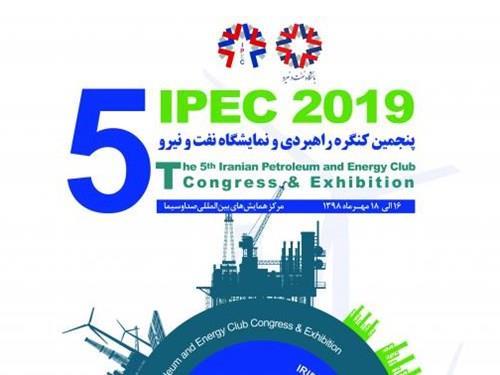 خدمات مالی-حضور تامین سرمایه بانک ملت در کنگره و نمایشگاه نفت و نیروی ایران
