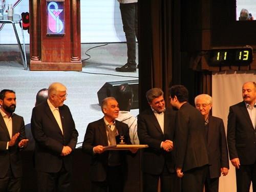 خدمات مالی-دریافت تقدیرنامه سه ستاره از جایزه ملی مدیریت مالی ایران