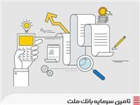 دانش خدمات مالی-بررسی اهداف ارزشگذاری