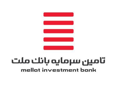 تامین مالی-تامین سرمایه بانک ملت درج شد.