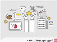 دانش تامین مالی-لزوم تغییر در مدلهای کسبوکار بانکداری سرمایهگذاری