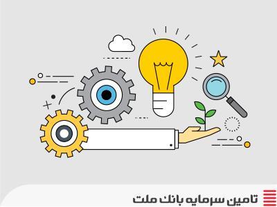اهمیت توجه به سرمایهگذاریهای نوین