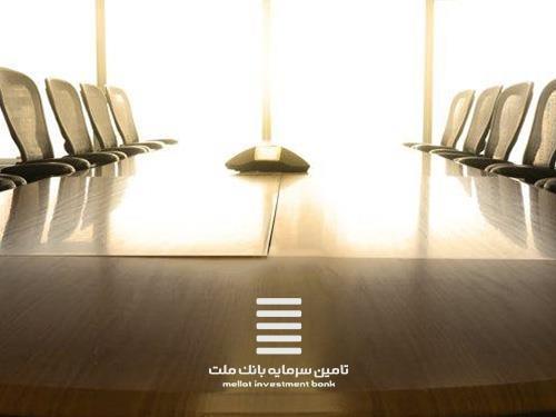 تامین مالی-مجمع فوق العاده «تملت» در راه است