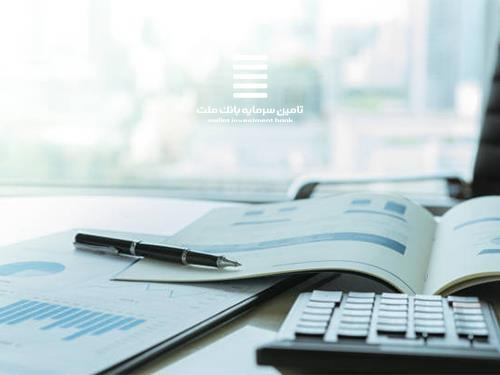 """خدمات مالی-انتشار گزارش سه ماهه 1400 """"تملت"""""""