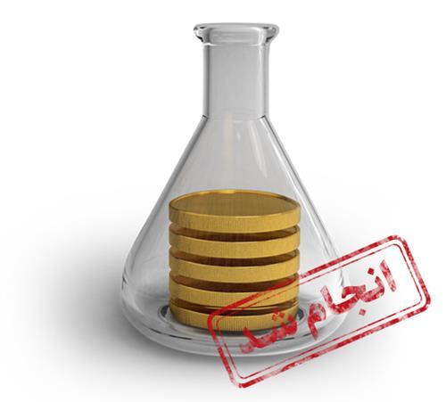 عرضه موفقیت آمیز اوراق پدیده شیمی قرن